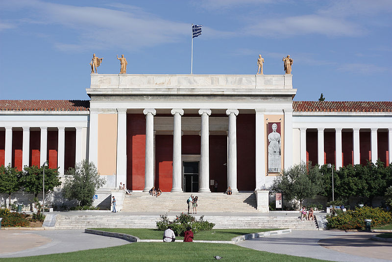 National-Archaeological-Museum-of-Athens.jpg